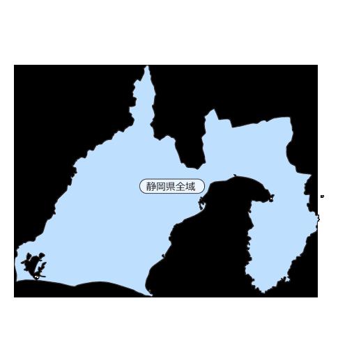 静岡県全域